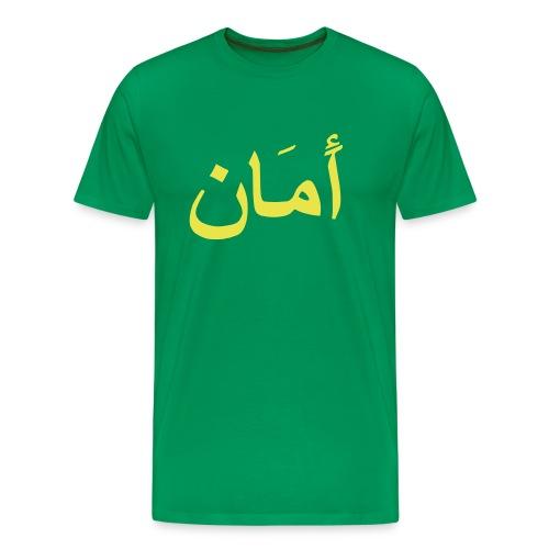 arab for peace - Men's Premium T-Shirt