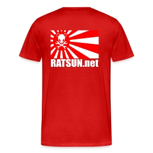 Lg Wht Ratsun.net Flag on Back  - Men's Premium T-Shirt