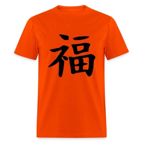 J-LANGO - Men's T-Shirt