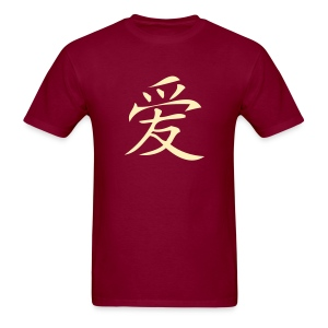 Burgundy asia_chinese_sign_love T-Shirts (Short sleeve) - Men's T-Shirt