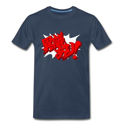 Igiari - Men's Premium T-Shirt