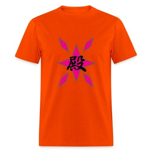 Cody Hackins - Men's T-Shirt