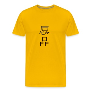 kusf fof shirt - Men's Premium T-Shirt