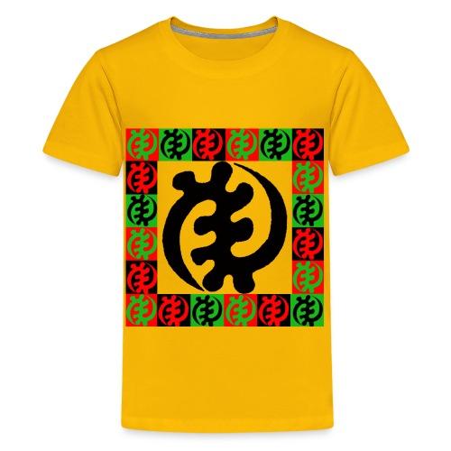 Gye Nyame - Kids' Premium T-Shirt