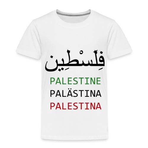 Free Palestine Kids Tee - Toddler Premium T-Shirt
