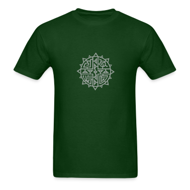 Forest green american_ethnic_maze T-Shirts
