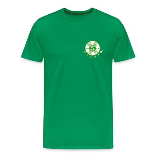 Niigaki Risa Musume Debut - Men's Premium T-Shirt