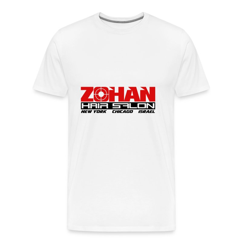Zohan hair salon t shirt spreadshirt for Beauty salon t shirts