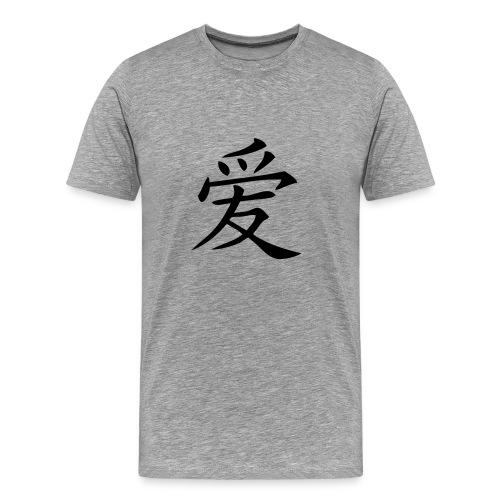 WeeBie Love Tee - Men's Premium T-Shirt