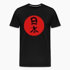 Black Kanji for Japan T-Shirts