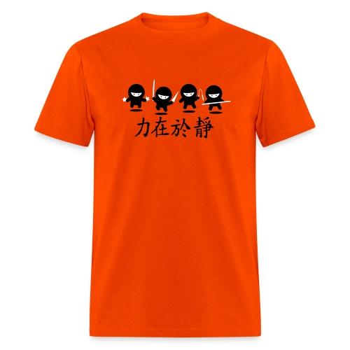 Ninja Gang - Men's T-Shirt