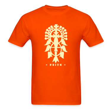 Ethiopian Cross T-Shirts