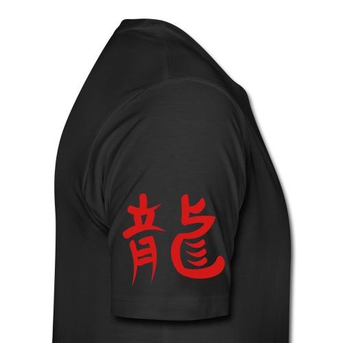 dragon tee - Men's Premium T-Shirt