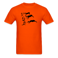 T-Shirts ~ Men's T-Shirt ~ Lascaux Cave Art Shirt