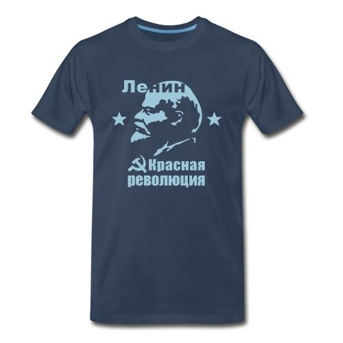 Lenin Red Revolution 3/4XL Men's Tee - Men's Premium T-Shirt
