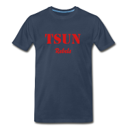 T-Shirts ~ Men's Premium T-Shirt ~ Article 6415115
