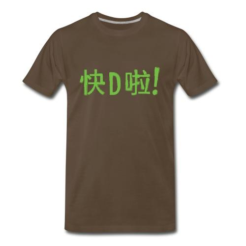 Faster! (Faai Di) Men's Tee - Men's Premium T-Shirt