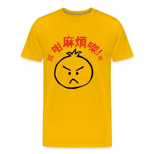 So Troublesome! Men's Tee - Men's Premium T-Shirt