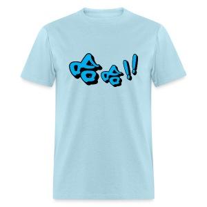 Haha! Men's Tee - Men's T-Shirt