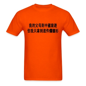 My Parents Went To China, But... - Chinese - Men's T-Shirt