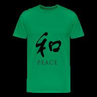 T-Shirts ~ Men's Premium T-Shirt ~ Peace - Chinese