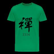 T-Shirts ~ Men's Premium T-Shirt ~ Zen - Chinese