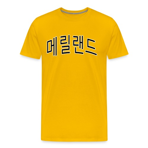 University of Maryland, Korean (Gold) - Men's Premium T-Shirt