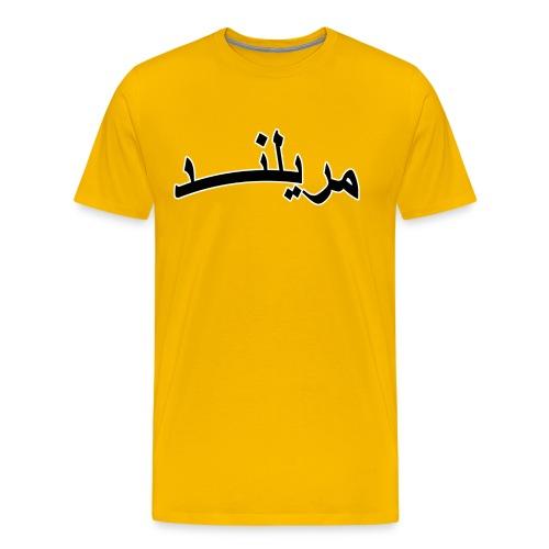 University of Maryland, Persian (Gold) - Men's Premium T-Shirt