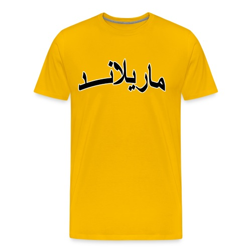University of Maryland, Arabic (Gold) - Men's Premium T-Shirt