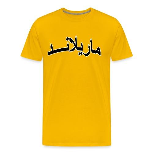 University of Maryland, Arabic (Gold) - Men's Premium T-Shirt