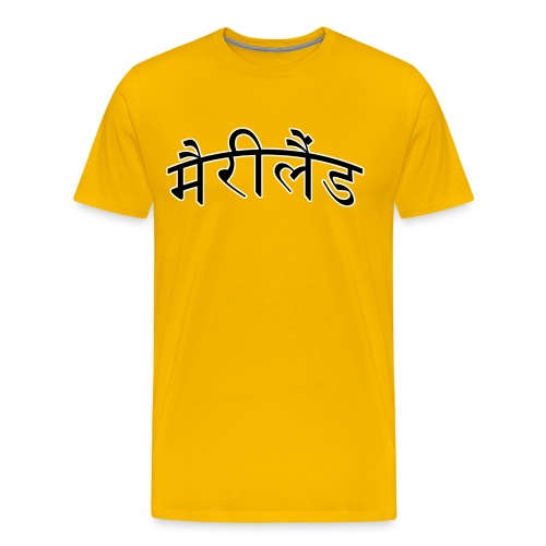 University of Maryland, Hindi (Gold) - Men's Premium T-Shirt