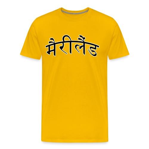 University of Maryland, Hindi (Gold) - Men's Premium T-Shirt
