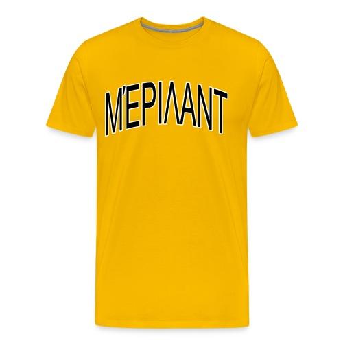 University of Maryland, Greek (Gold) - Men's Premium T-Shirt