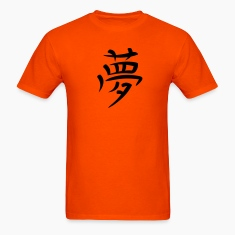 Orange Kanji - Dream T-Shirts