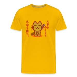 Samurai Cat - Men's Premium T-Shirt