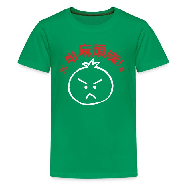So Troublesome! Kids' Tee