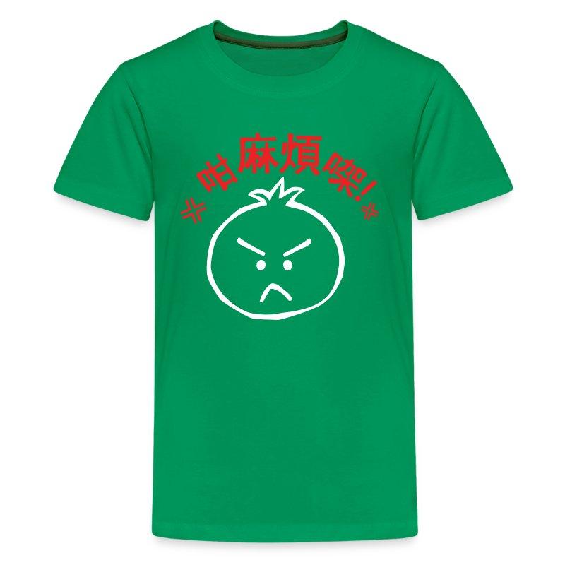 So Troublesome! Kids' Tee - Kids' Premium T-Shirt