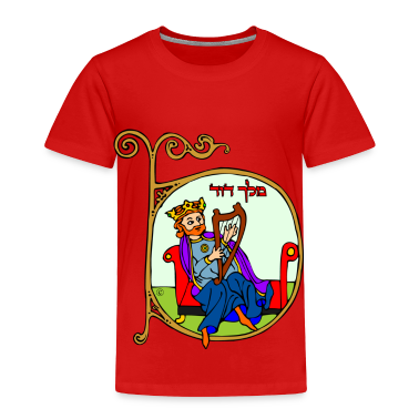 king david Toddler Shirts