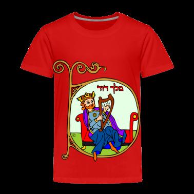 king david Toddler Shirts