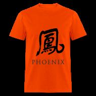 T-Shirts ~ Men's T-Shirt ~ Phoenix - Chinese