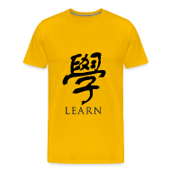 T-Shirts ~ Men's Premium T-Shirt ~ Learn - Chinese