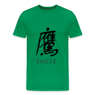 T-Shirts ~ Men's Premium T-Shirt ~ Eagle - Chinese