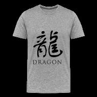 T-Shirts ~ Men's Premium T-Shirt ~ Dragon - Chinese