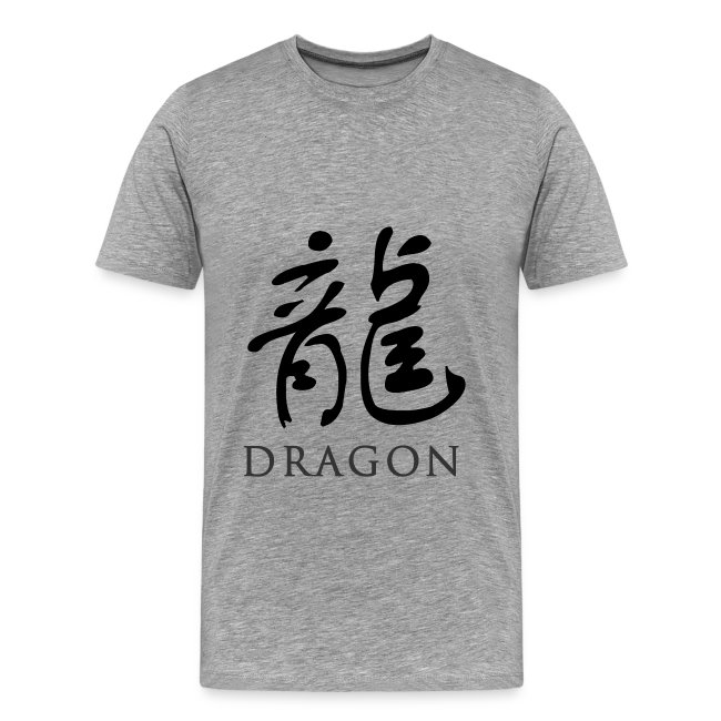 Rollegg Chinese T Shirts Etc Dragon Chinese Mens
