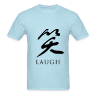 T-Shirts ~ Men's T-Shirt ~ Laugh - Chinese