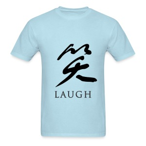 Laugh - Chinese - Men's T-Shirt