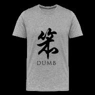 T-Shirts ~ Men's Premium T-Shirt ~ Dumb - Chinese