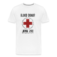 T-Shirts ~ Men's Premium T-Shirt ~ True Blood Donor - URL - Aid to Japan