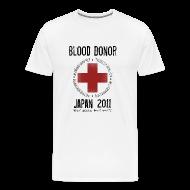 T-Shirts ~ Men's Premium T-Shirt ~ True Blood Donor - URL - Aid to Japan