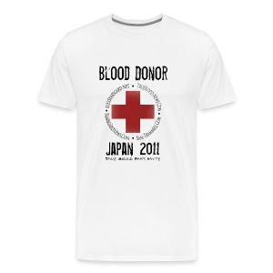 True Blood Donor - URL - Aid to Japan - Men's Premium T-Shirt